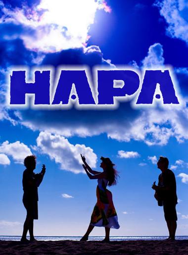 hapa_silhouette_rev-blue-591