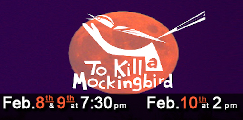 mockingbird_webbanner